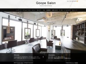 Goopeのテンプレート例